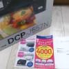 インクもプリンター本体も格安価格!個人事業主・中小企業にオススメのブラザー「DCP-J557N」