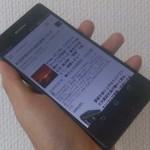 格安SIM用スマホを買う!Xperia Z3(SO-01G)とZenFone 2(メモリ4GB/ストレージ32GB)を比較